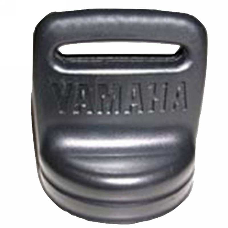 Yamaha  Outboat Cover